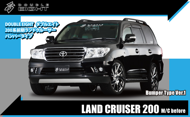 DOUBLE EIGHT LAND CRUISER 200 M/C BEFORE BUMPER TYPE