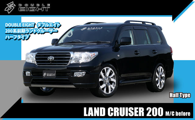 DOUBLE EIGHT LAND CRUISER 200 M/C BEFORE HALF TYPE