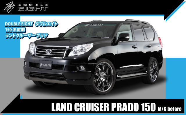 DOUBLE EIGHT LAND CRUISER PRADO 150 M/C BEFORE