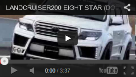 LAND CRUISER 200 EIGHT STAR MOVIE